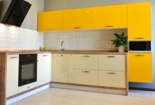 """Желтая кухня в """"Солнечной долине"""""""