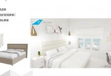 Спальня дома мечты