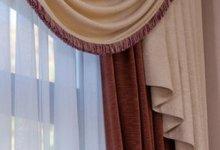 Уход за «сложными» шторами