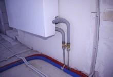 Вариант подключения труб отопительной системы к радиаторам