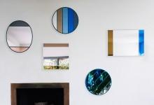 Разноцветные зеркала
