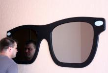 Зеркало-очки