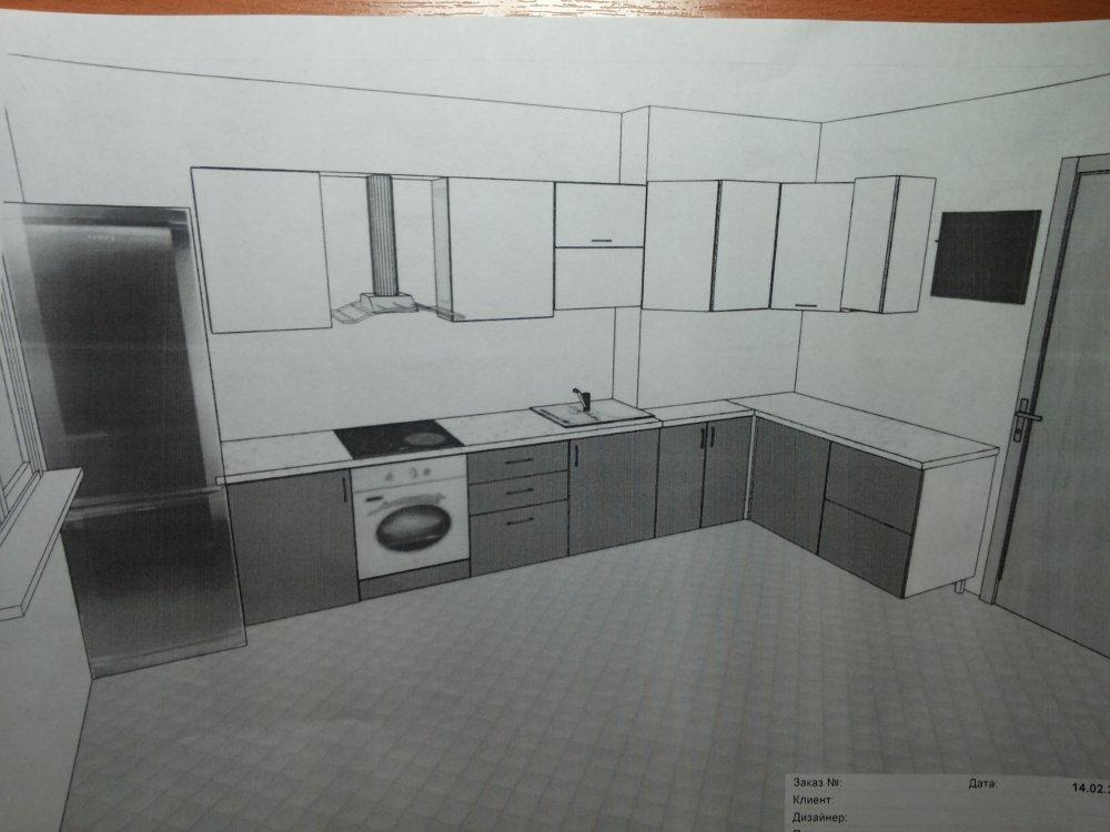 План с телевизором и стиральной машинкой