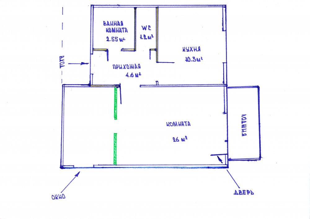 Как разделить дом на комнаты