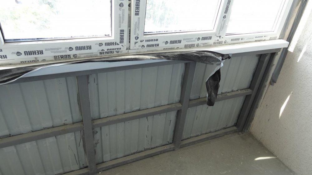 Утепление балкона!!! просьба профессионалов прокомментироват.