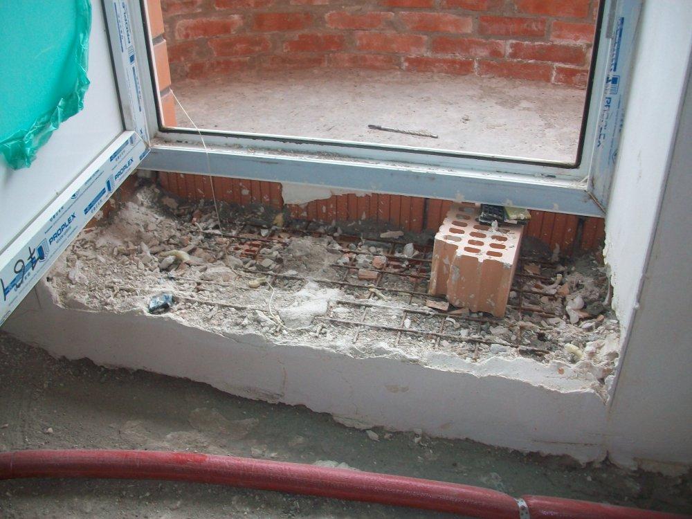 Порог на балконную дверь.
