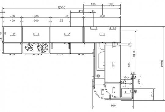 Столешница для кухни глубина 800 столешницы искуственные Заря Коммунизма