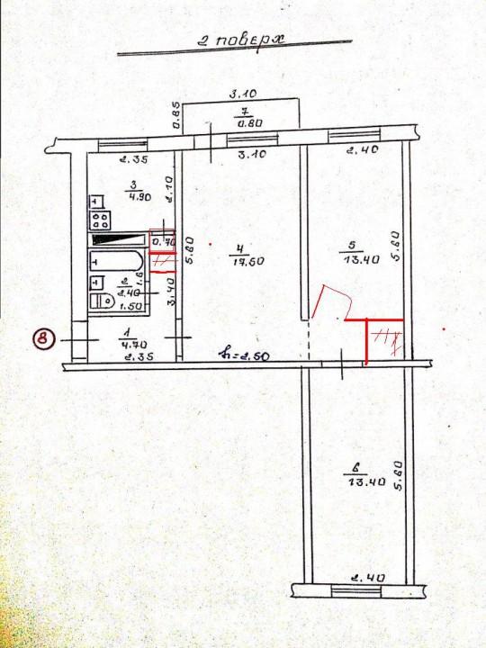 Ремонт типовой трехкомнатной квартиры в панельном доме.