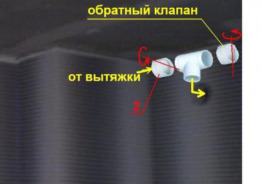 Обратный клапан вытяжки своими руками
