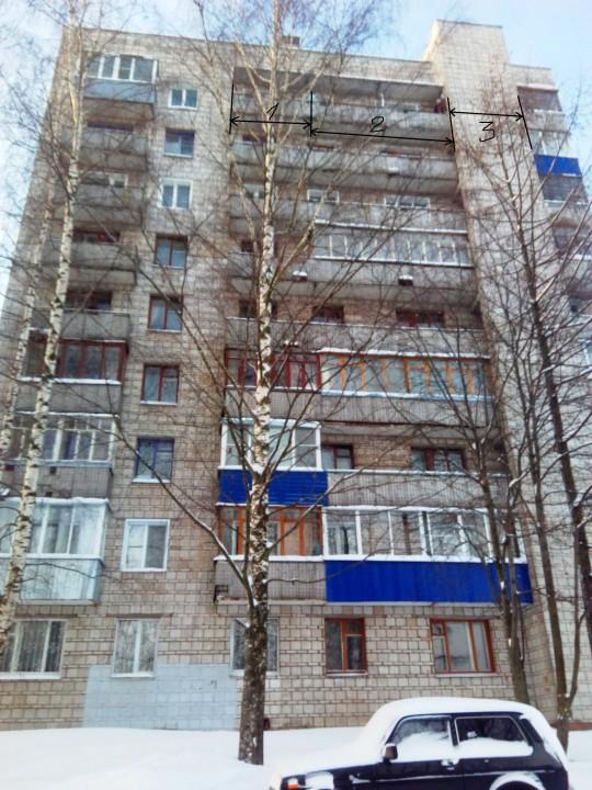 1 - балкон соседей, 2 - наш балкон, 3 - аварийная лестница. Извиняюсь за корявые цифры, навыка нет