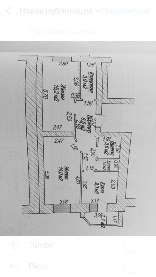 Изначально квартира выглядела так, пока не было детей, нас все устраивало, но сейчас стало не совсем удобно. Нам с мужем не совсем удобно в проходной комнате спать, да и детям (8 и 1,5 года) больше пространства хочется. Вот мы и на распутьи........