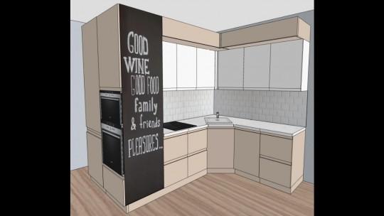 Холодильник и духовка смотрят в комнату